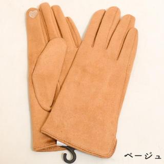 メルロー(merlot)のあったか★スマホ対応裏起毛スエード手袋 ベージュ 新品 未開封(手袋)