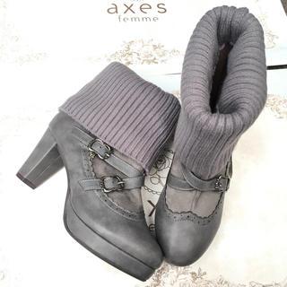 アクシーズファム(axes femme)の3way ブーツ(ブーツ)