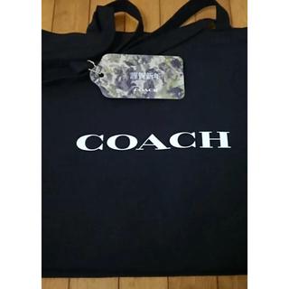 コーチ(COACH)のコーチ トートバック(トートバッグ)