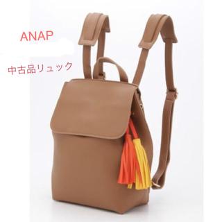 アナップ(ANAP)のアナップ チャコール リュック タッセル付き(リュック/バックパック)