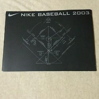 ナイキ(NIKE)のNIKE  BASEBALL  2003(その他)