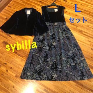 Sybilla - シビラ《美品》ワンピースジャケット セットアップ L