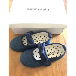 プティマイン(petit main)の新品◆プティマイン リボンキャンバスシューズ 15.0cm(スニーカー)