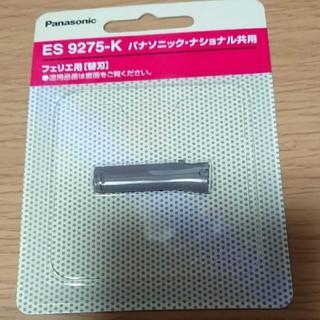 パナソニック(Panasonic)のミュゼ シェバー 替刃 (カミソリ)