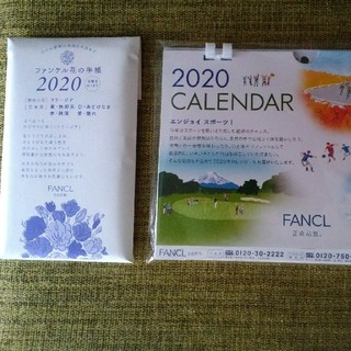 ファンケル(FANCL)のファンケル 花の手帳 & カレンダー(カレンダー/スケジュール)