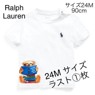 POLO RALPH LAUREN - 155.ラルフローレン リーディングベア Tシャツ