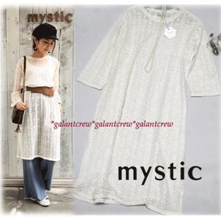 mystic - 【新品】mysticミスティック★総レース★スリットワンピース★アイボリー