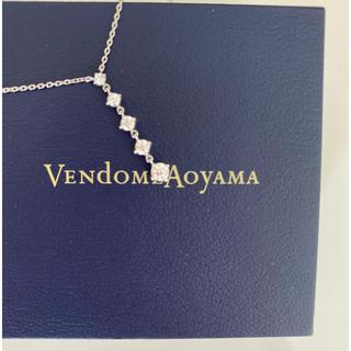 Vendome Aoyama - ☆美品☆現行品VENDOMEAOYAMAPt950ダイヤ(0.34)ネックレス