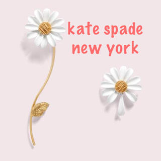 kate spade new york - 【新品¨̮♡︎】ケイトスペード イントゥーザブルーム ステートメント ピアス