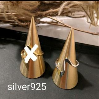 import silver925ウェーブデザインリング(リング(指輪))