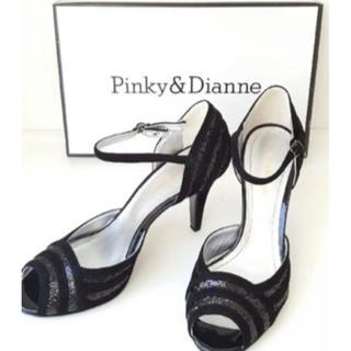 Pinky&Dianne - ピンキー&ダイアン