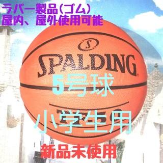 SPALDING - バスケットボール スポルディング 5号球