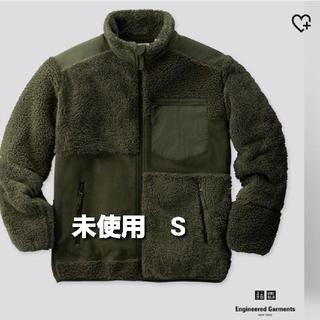 UNIQLO - UNIQLO × Engineered Garments フリースジャケット