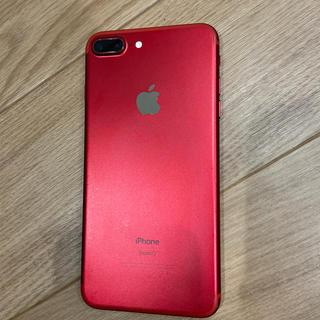 Apple - iPhone 7Plus 256GB RED