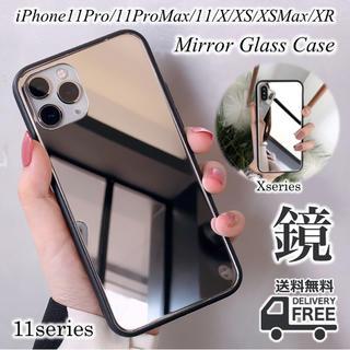 iPhoneXシリーズ*iPhone11シリーズ*ミラーケース*ガラスケース