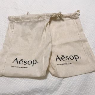 Aesop - Aesop 巾着 2枚