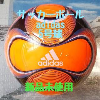 adidas - サッカーボール アディダス 5号球