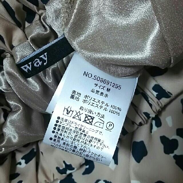 one*way(ワンウェイ)のone-way レオパードロングスカート レディースのスカート(ロングスカート)の商品写真