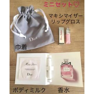 Christian Dior - Dior ディオール 香水&ボディミルク・グロス・巾着 人気3点セット♡