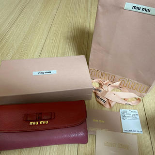 ミュウミュウ(miumiu)のミュウミュウ バイカラー長財布(長財布)