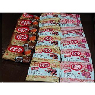 ネスレ(Nestle)のキットカット ナッツ&グランベリー ほうじ茶 17袋 セット(菓子/デザート)