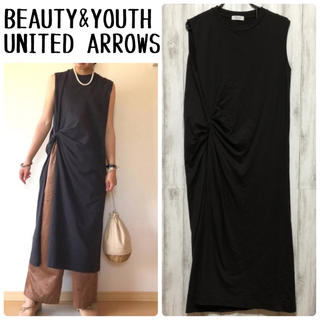 BEAUTY&YOUTH UNITED ARROWS - BEAUTY&YOUTH UNITED ARROWS ロングワンピース ブラック
