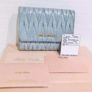 miumiu - 美品 miumiu スカイブルー レザー 財布