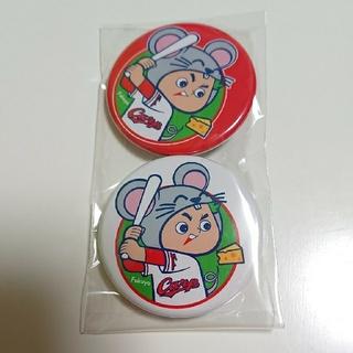 広島東洋カープ - 非売品☆2020年 カープ干支 バッジ2個セット