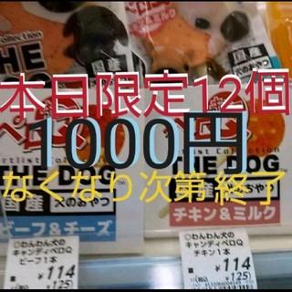 即購入可◎送料込1000円ペロQ12個犬おやつ間食用ワンちゃんママも喜ぶ国産(犬)
