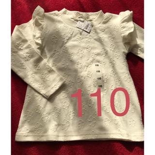 女の子 トップス 110