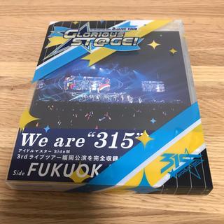 バンダイナムコエンターテインメント(BANDAI NAMCO Entertainment)のアイドルマスターsideM 3rd FUKUOKA Blu-ray(ミュージック)