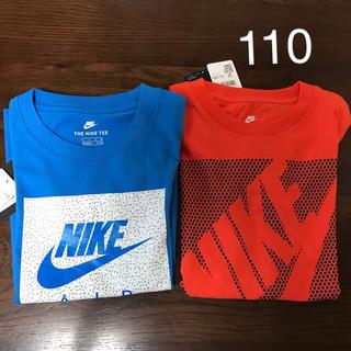NIKE - ナイキ Tシャツ 2枚 110