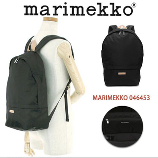 marimekko - 新品 タグ付き marimekko リュック バックパック