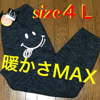 大きいサイズメンズ*新品 タグ付き  Smile スウェットパンツ