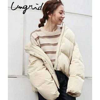 Ungrid - 【新品】 ungridボリュームショートダウン