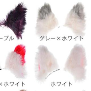 ラス①グレー×ホワイト色♡ 2way獣耳 カチューシャ&クリップ両用タイプ 新品