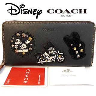 COACH - プレゼントにも❤️新品コーチ×ディズニー ミッキー正規品ラウンドファスナー長財布
