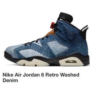 ナイキ(NIKE)のAir Jordan6 Washed Denim(スニーカー)