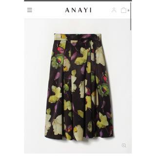 ANAYI - 今期新品未使用 アナイ サテンフラワープリントタックスカート