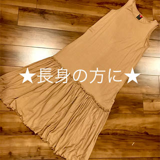 DOUBLE STANDARD CLOTHING - 【未使用】ダブルスタンダード マキシワンピ F