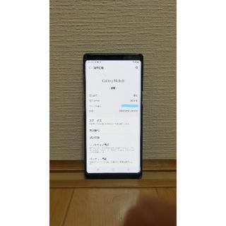 サムスン(SAMSUNG)のなんで様専用 ジャンク docomo Galaxy Note8 SC-01K(スマートフォン本体)