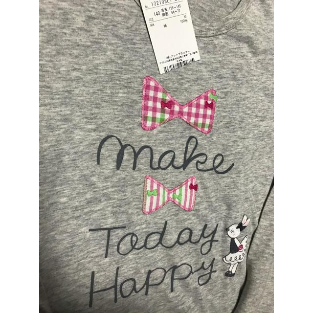 KP(ニットプランナー)のKP キッズ/ベビー/マタニティのキッズ服女の子用(90cm~)(Tシャツ/カットソー)の商品写真