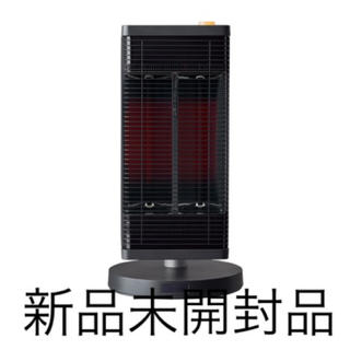 ダイキン(DAIKIN)のセラムヒート ERFT11VS-H [ダークグレー](電気ヒーター)