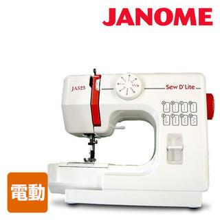 ジャノメ 【機能充実のコンパクトミシン 】コンパクト電動ミシン JA525