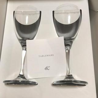 4℃ - 4°C  ペアワイングラス