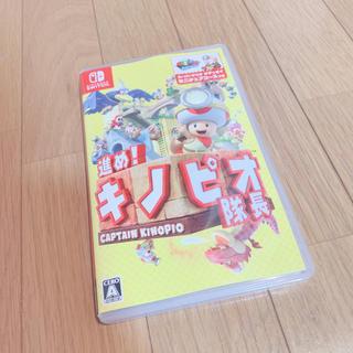 Nintendo Switch - 進め!キノピオ隊長 任天堂 スイッチ