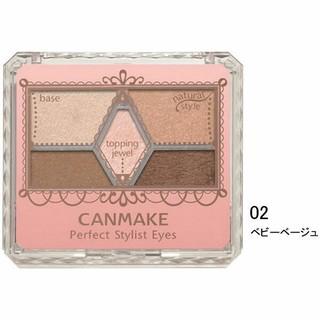CANMAKE - キャンメイク パーフェクトスタイリストアイズ 02 ベビーベージュ