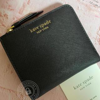 kate spade new york - WLRU5431 ケイトスペード ID入れつき コンパクト 折り財布 BLACK
