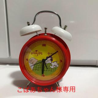 スヌーピー(SNOOPY)のSNOOPY 目覚まし時計(置時計)