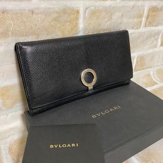 BVLGARI - ブルガリ 長財布 二つ折り ブラック 黒 メンズ シンプル
